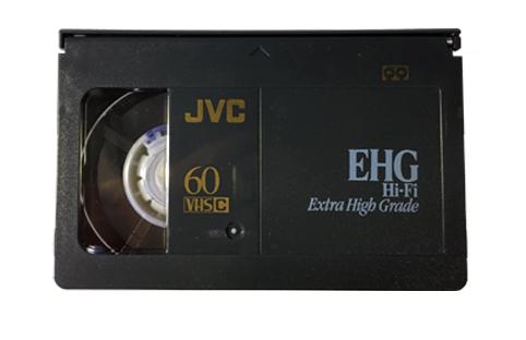 Vue de l'avant d'une cassette VHS-C